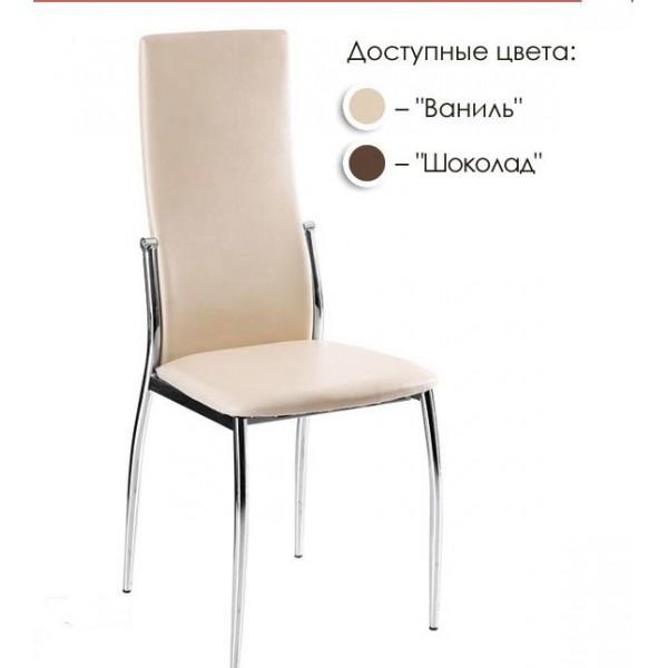 Стул Ампир