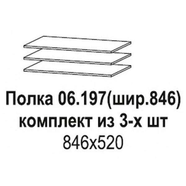 Полка 06.197-846
