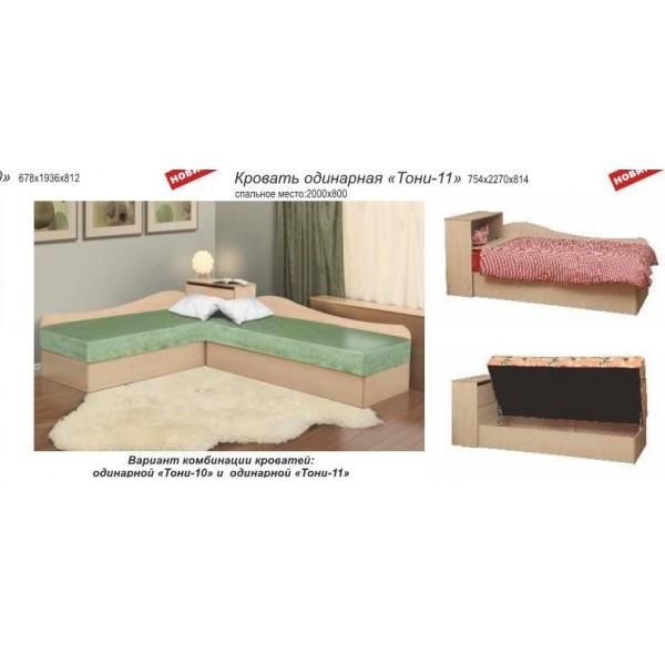 Кровать одинарная Тони 11