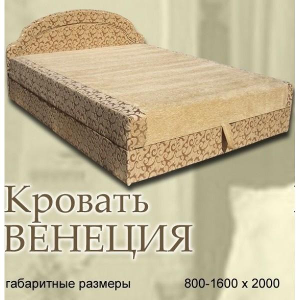 Кровать Венеция Мягкая