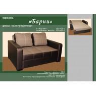 Малогабаритные диваны (10)