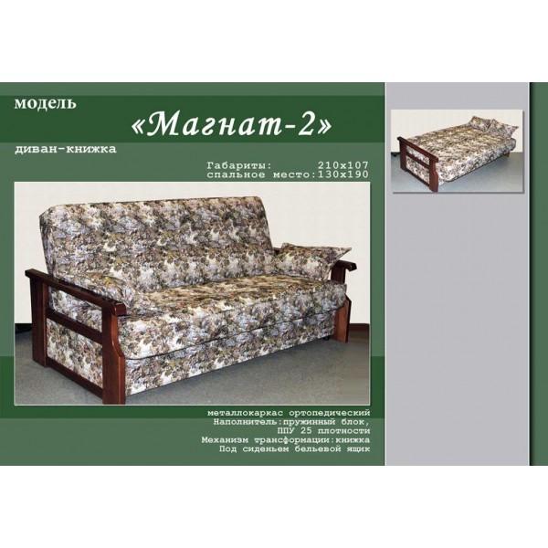 Диван Магнат-2 Уют